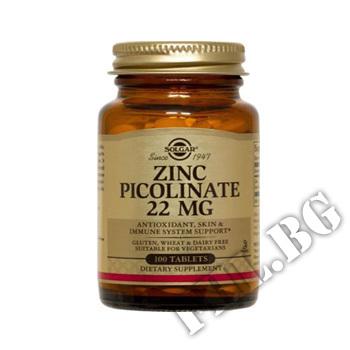 Действие на Цинк пиколинат 22 mg мнения.Най-ниска цена от Fhl.bg-хранителни добавки София