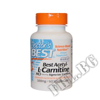 Действие на Acetyl L-Carnitine HCl мнения.Най-ниска цена от Fhl.bg-хранителни добавки София