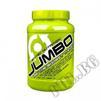 Съдържание » Цена » Прием » Jumbo 2860g