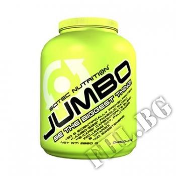 Съдържание » Цена » Прием »  Jumbo 4400 gr