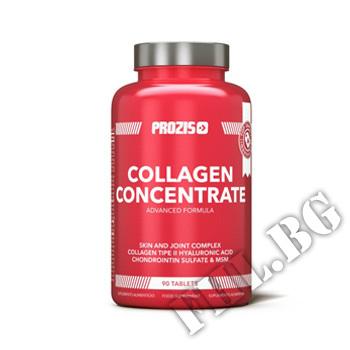 Съдържание » Цена » Прием » Collagen Concentrate