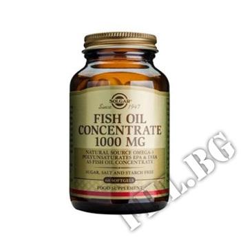 Действие на Fish Oil Concentrate 1000 mg. / 60 Soft. мнения.Най-ниска цена от Fhl.bg-хранителни добавки София