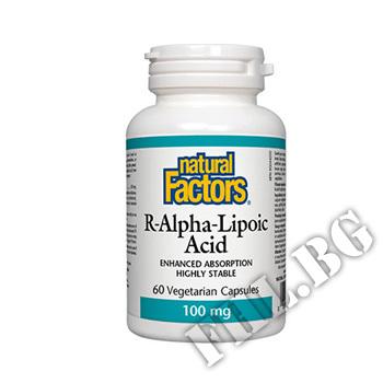 Съдържание » Цена » Прием »  R-Alpha-Lipoic Acid 100mg