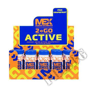 Съдържание » Цена » Прием » 2GO Active