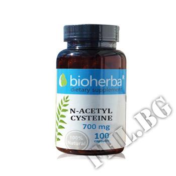 Съдържание » Цена » Прием »  NAC 700 mg 100 caps