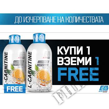 Съдържание » Цена » Прием »  L-Carnitine Liquid 1+1 Free
