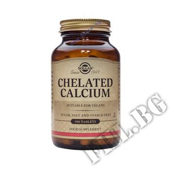 Съдържание » Цена » Прием » CHELATED CALCIUM 167 mg