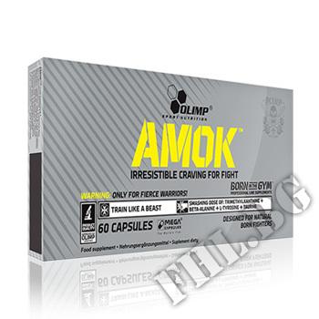 Действие на Amok - 60 caps мнения.Най-ниска цена от Fhl.bg-хранителни добавки София