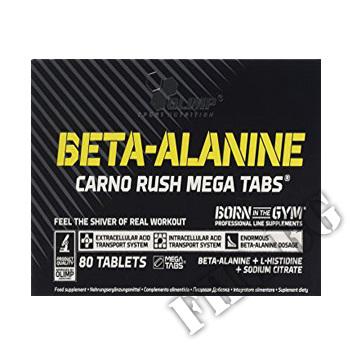 Действие на Beta-Alanine Carno Rush  мнения.Най-ниска цена от Fhl.bg-хранителни добавки София