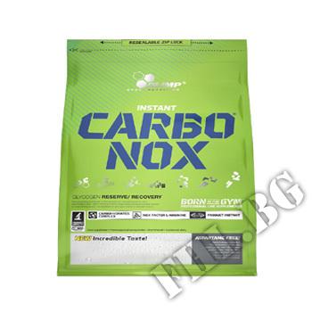 Съдържание » Цена » Прием » Carbo Nox 1000 gr