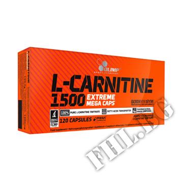 Действие на L-Carnitine 1500 Extreme Mega Caps мнения.Най-ниска цена от Fhl.bg-хранителни добавки София