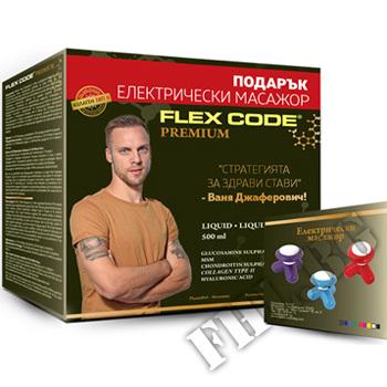 Съдържание » Цена » Прием »  Флекс Код Премиум с подарък