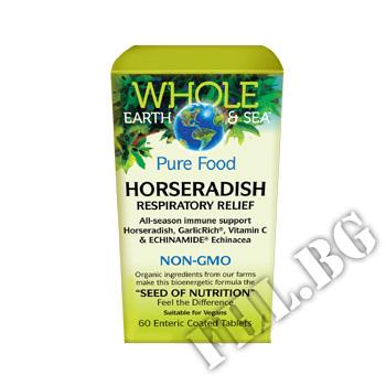 Действие на Horseradish Respiratory Relief  мнения.Най-ниска цена от Fhl.bg-хранителни добавки София