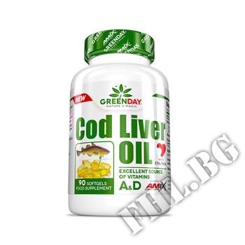 Действие на Greenday Cod Liver Oil  мнения.Най-ниска цена от Fhl.bg-хранителни добавки София
