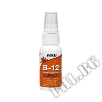 Съдържание » Цена » Прием » Витамин B12 липозомен спрей