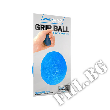 Действие на Grip Ball мнения.Най-ниска цена от Fhl.bg-хранителни добавки София