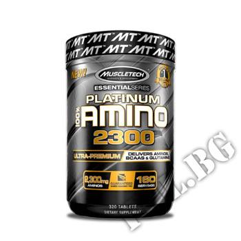 Съдържание » Цена » Прием »  Platinum 100% Amino 2300 320 tab