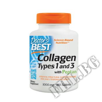 Действие на  Collagen Types 1 and 3 with Peptan 1000mg мнения.Най-ниска цена от Fhl.bg-хранителни добавки София