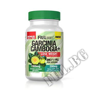 Съдържание » Цена » Прием »  Garcinia Cambogia and Green Coffee Bean