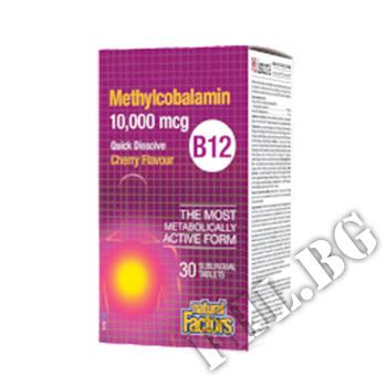 Съдържание » Цена » Прием »  Vitamin B12 methylcobalamin 10 000 mcg