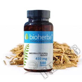 Действие на Muira Puama Root 410 mg 100 caps мнения.Най-ниска цена от Fhl.bg-хранителни добавки София