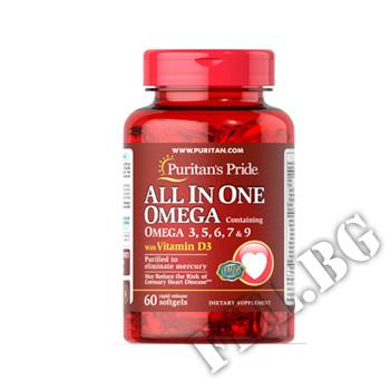 Действие на All In One Omega 3, 5, 6, 7 , 9 with Vitamin D3  мнения.Най-ниска цена от Fhl.bg-хранителни добавки София