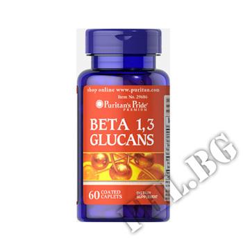 Съдържание » Цена » Прием » Beta Glucans 200 mg