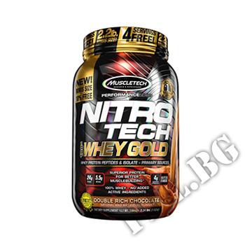 Действие на  NitroTech Whey Gold 2.2lbs  мнения.Най-ниска цена от Fhl.bg-хранителни добавки София