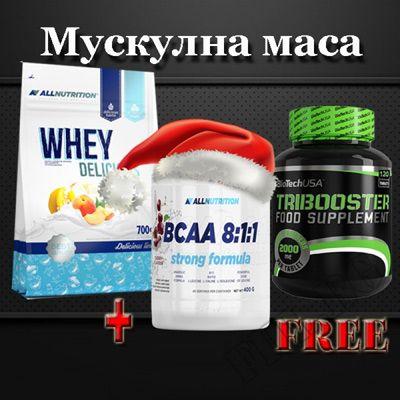 Суроватъчен Протеин + Трибулус терестрис с подарък BCAA 8:1:1