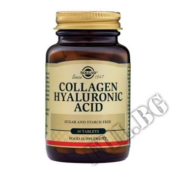 Съдържание » Цена » Прием » Collagen Hyaluronic Acid - BioCell Collagen II
