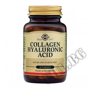 Действие на Collagen Hyaluronic Acid - BioCell Collagen II мнения.Най-ниска цена от Fhl.bg-хранителни добавки София