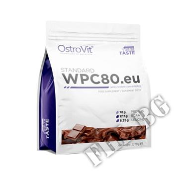 Действие на Standard WPC80.eu 2270 gr мнения.Най-ниска цена от Fhl.bg-хранителни добавки София