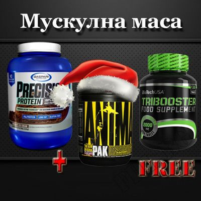Gaspari Precision Protein 908 gr + Tribooster 120 подарък Animal Pak Powder