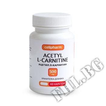 Действие на Ацетил Л-карнитин 500 мг мнения.Най-ниска цена от Fhl.bg-хранителни добавки София