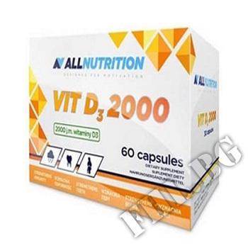 Действие на Витамин D3 2000 подарък над 120лв мнения.Най-ниска цена от Fhl.bg-хранителни добавки София