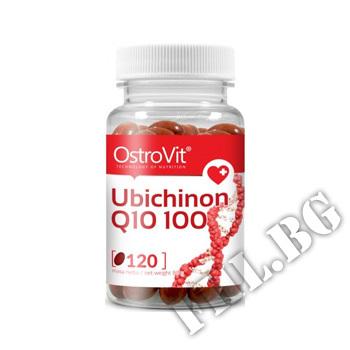 Действие на Убихинон - 100 мг. 120 капсули мнения.Най-ниска цена от Fhl.bg-хранителни добавки София