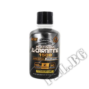 Съдържание » Цена » Прием »  L-Carnitine 1500 - 473 ml