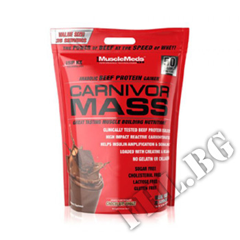 Действие на Carnivor Mass 10lb bag - 4535g мнения.Най-ниска цена от Fhl.bg-хранителни добавки София