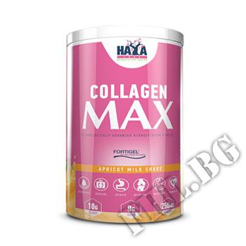 Действие на Collagen Max - 390g мнения.Най-ниска цена от Fhl.bg-хранителни добавки София