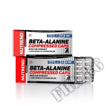 Съдържание » Цена » Прием » Beta Alaninе Compressed Caps - 90 Caps
