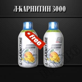 Действие на Promo Stack 1+1 Liquid L-Carnitine 3000 мнения.Най-ниска цена от Fhl.bg-хранителни добавки София
