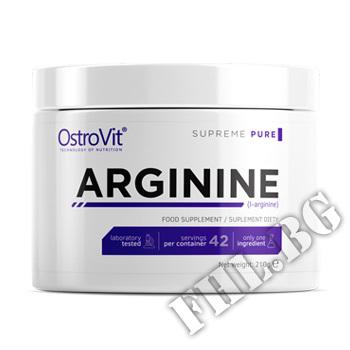 Съдържание » Цена » Прием »  Arginine - 210g