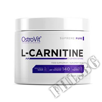 Действие на L-Carnitine - 210g  мнения.Най-ниска цена от Fhl.bg-хранителни добавки София