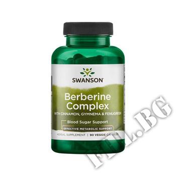 Действие на Berberine Complex - 90 Caps мнения.Най-ниска цена от Fhl.bg-хранителни добавки София