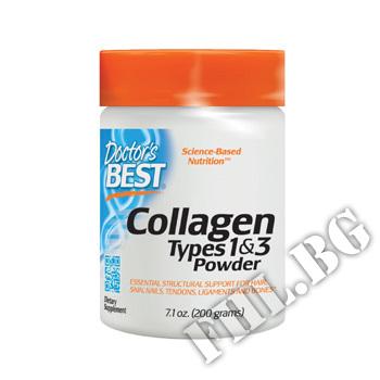 Действие на Collagen Types 1 & 3 Powder - 200g мнения.Най-ниска цена от Fhl.bg-хранителни добавки София