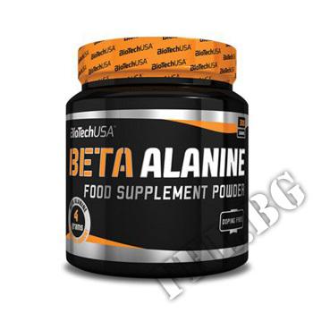 Действие на Beta Alanine Powder - 300g мнения.Най-ниска цена от Fhl.bg-хранителни добавки София