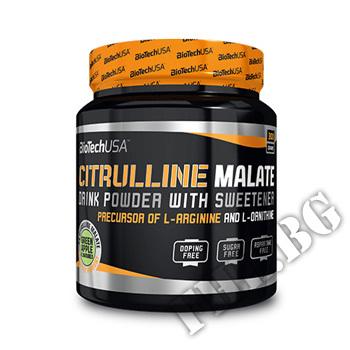 Действие на Citrulline Malate - 300g мнения.Най-ниска цена от Fhl.bg-хранителни добавки София