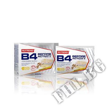 Действие на B4 Activity Box - 5 x 60g мнения.Най-ниска цена от Fhl.bg-хранителни добавки София