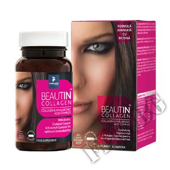 Съдържание » Цена » Прием » Колаген за кожа и коса на капсули…