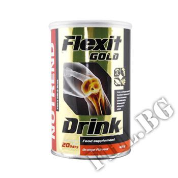 Действие на Flexit Gold Drink - 400g мнения.Най-ниска цена от Fhl.bg-хранителни добавки София